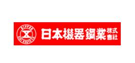 日本機器鋼業株式会社