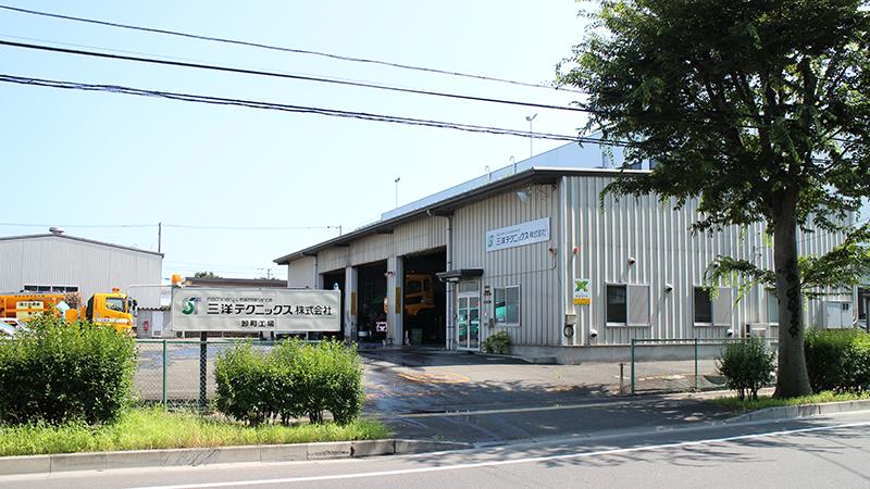 卸町工場開設のお知らせ